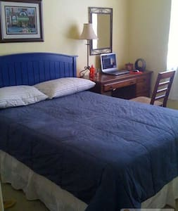 Chino Hills Guest Room - Maison