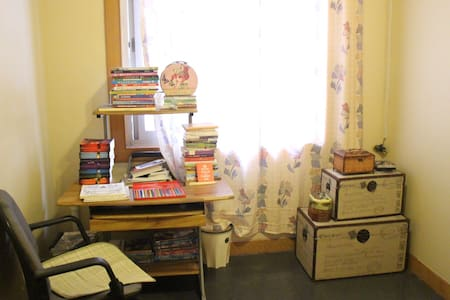 cozy simple book room in city center - Guilin - Apartment