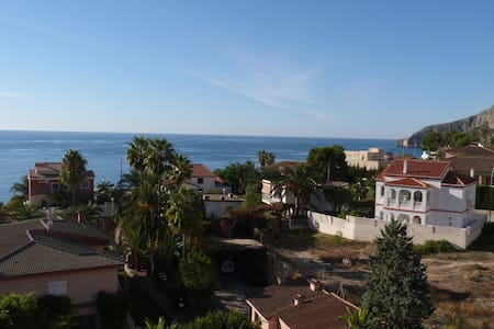 Great location, lovely view, Pool - Calp