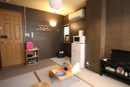 1min walk from the Station, Live like a local★H3★ - Apartmen
