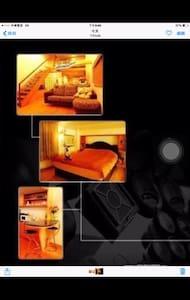 Cozy Private Room No.1 - アパート