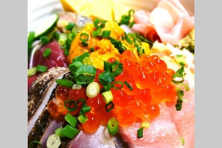 UOGASHI 7070 Cuisine &  Inns Net - Condominio