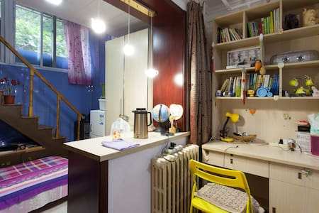 Hiyoko's room - Beijing - Apartment