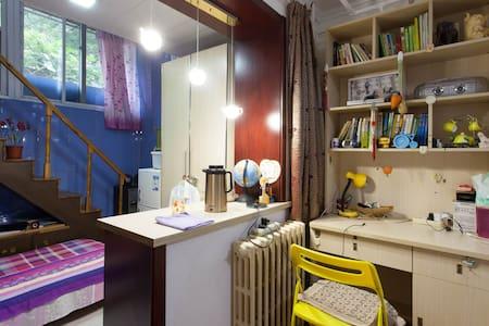 Hiyoko's room - Wohnung