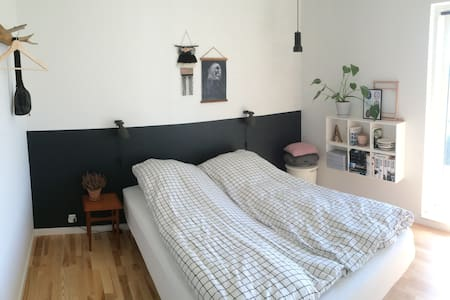 Cozy apartment with great balcony in Aarhus City - Apartament