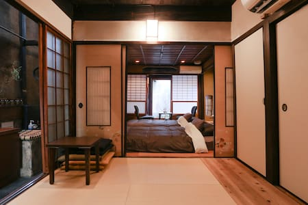 Kyoto traditional house.優雲華の間 - Ev