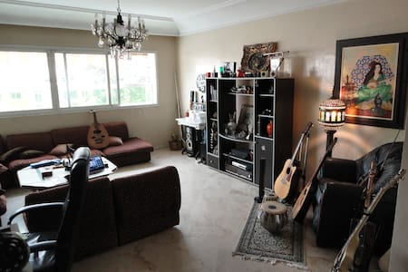Peaceful Oasis - Apartment