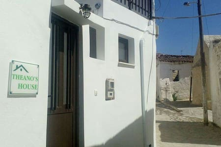 Spacious house in trad/nal village - Rethymno