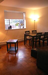 Cozy apt in heart of Brookline! - Brookline - Apartment