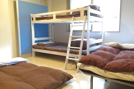 mix dormitory 4beds (extra room) - 京都市南区 - Bed & Breakfast