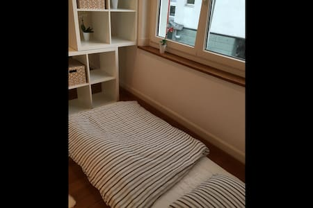 Cozy and lovely apartment - Kloten - Apartment