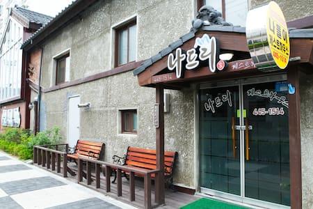 나드리게스트 하우스 - Gunsan-si - Andet