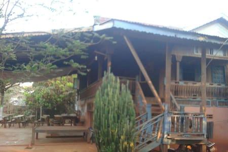 Khmer Homestay.  True Khmer Life. - Hus