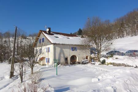 Hautes Vosges; gîte calme dans une ferme rénovée - Inny