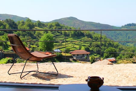 Casa do Ramiscal - Eido do Pomar - Villa