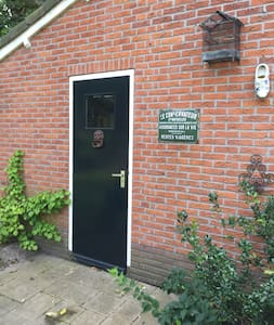 Nice and private room in Dordrecht - Casa de hóspedes