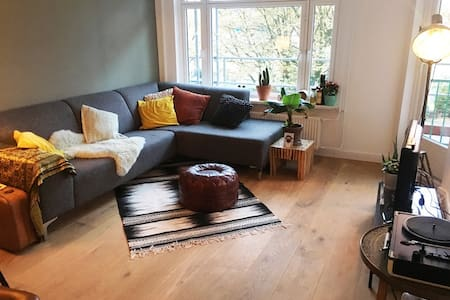 Renovated, modern house 15 min to Amsterdam centre - Amsterdam