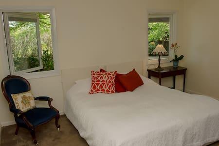 Spacious room near Stanford - Haus
