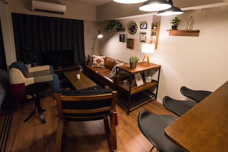 【Private House】Central Tokyo and Enjoy Shibuya - Daire