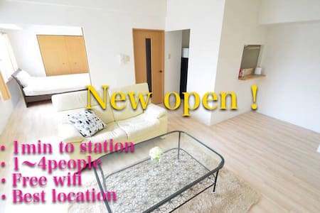 1min to sta! Downtown Sapporo ! Wide living room ! - Leilighet