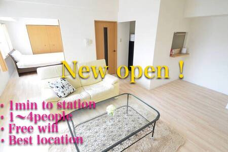 1min to sta! Downtown Sapporo ! Wide living room ! - Chuo Ward, Sapporo - Apartment