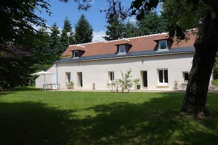 Maison Fondettes à 10 mns de Tours - Fondettes - Rumah