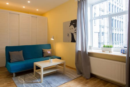 Riverside Studio - Appartement