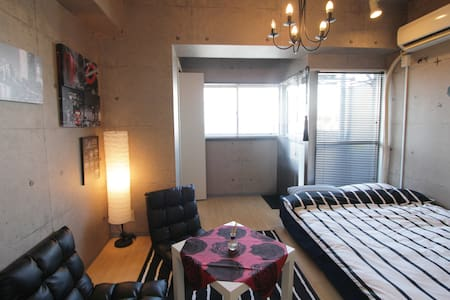 Shinjuku 3min, Modern place, Near station +wifi - Apartment