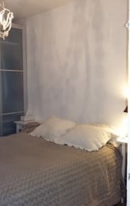 Piso a 2 minutos Sants estacion - Barcelona - Apartment