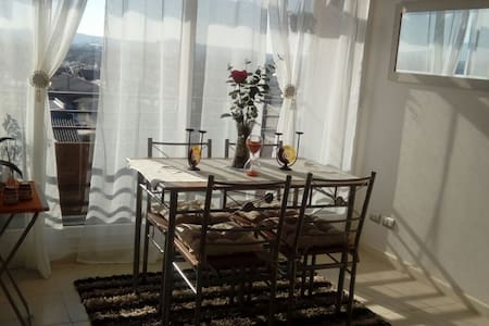 Great Furnished Apartment near Concepción - Hualpén
