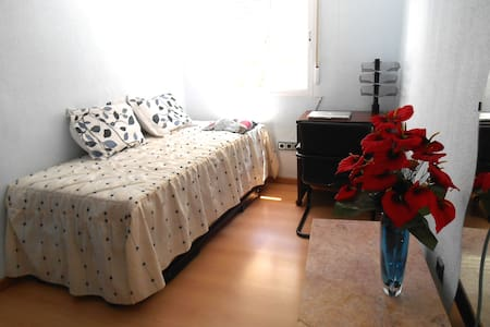 Bright room Madrid South - Appartement