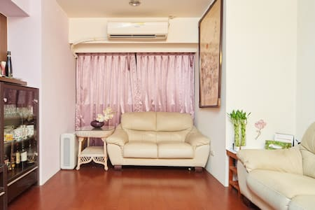 Japanese-style bedroom for 4 people - Tucheng District - Pis