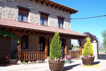 Casa de Turismo Rural El Encinar - Casa
