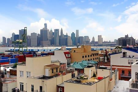 You'll love this neighborhood!! NY