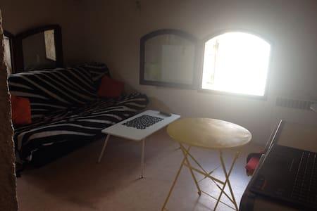 Appartement proche Canet, centre de Cabestany - Apartment