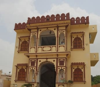 Royel Haveli Private Home - Pushkar - Wohnung