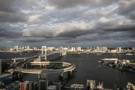 Picturesque- Rainbow Bridge View - Minato