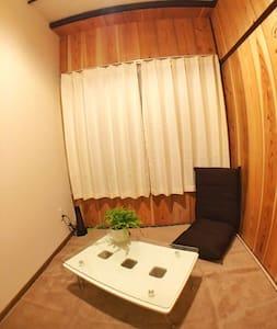 RoomC : 2min from Kawaguchiko sta. - Fujikawaguchiko