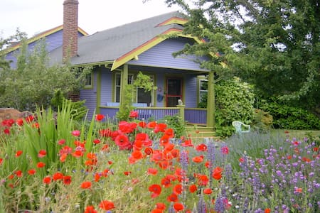 Artist's Uptown Sanctuary - Port Townsend - House
