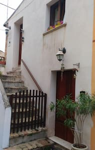 Casa nel centro storico - House
