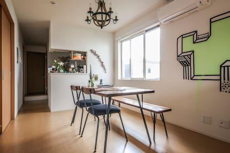Private Room in Stylish Jiyugaoka! - Appartement