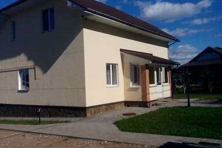 Уютный дом недалеко от Минска