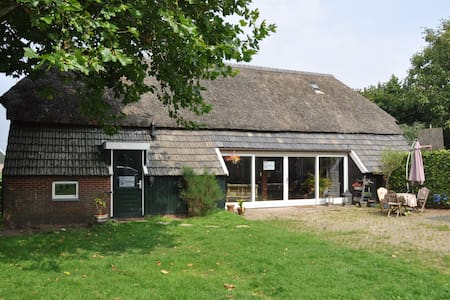 Dutch Music Barn - Huis