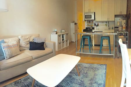 An urban nest; 7-min from Central Park/The Met - New York - Appartement