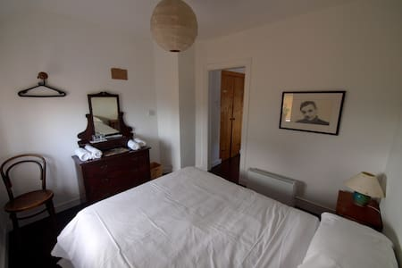 Room 1 at The Bastion - Athlone - Townhouse