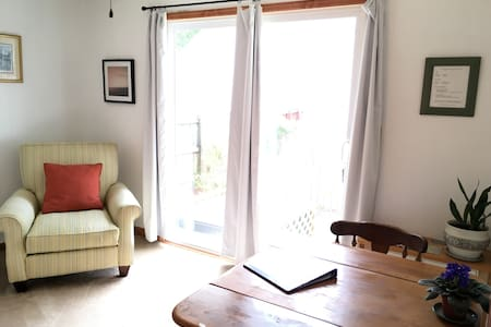 Private Mother-In-Law Suite - Hanahan - House