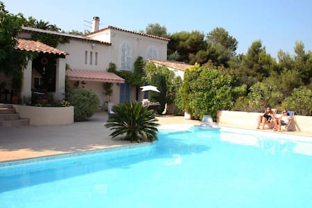 AubergeBleue B&B - Nizza - Bed & Breakfast