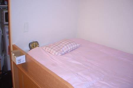 2階の日当たり良好な部屋 Thanks for visit!! - Lägenhet