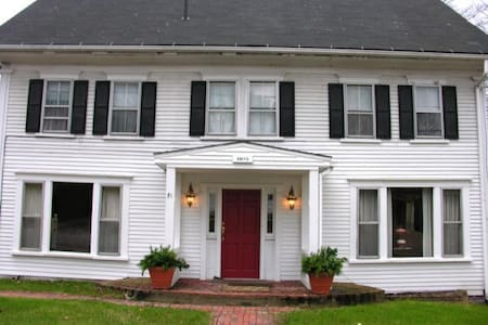 Squam Lake Village B&B Style Home - Bed & Breakfast