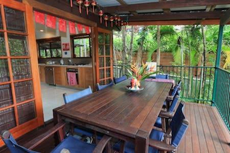 Magnificent Rainforest Room, Cairns - House